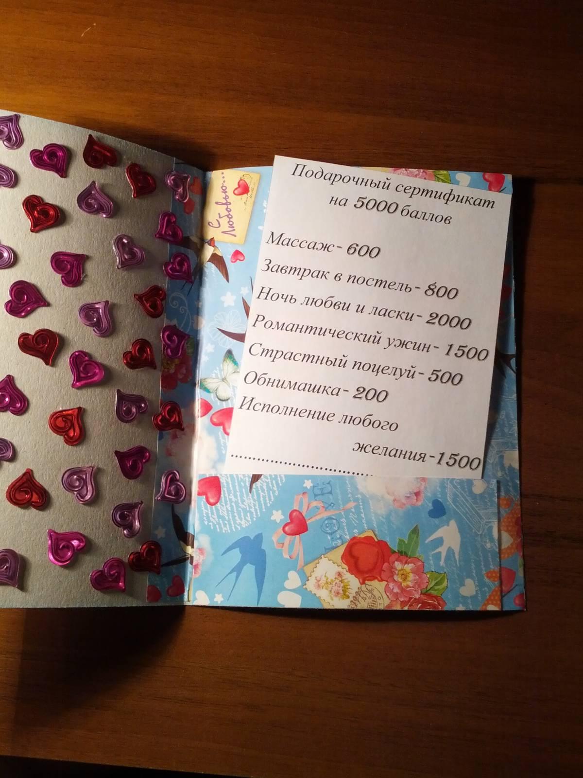 Подарки мужчинам от 500 до 5000 рублей купить 44